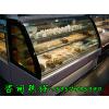 大连/北京上海蛋糕柜,金城蛋糕柜,面包展示柜,价格优惠_供应产品