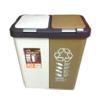 供应环保桶-HY-C008