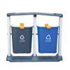 供应环保桶-HY-C006