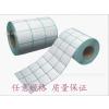 供应铜版纸,空白标签纸 厂家直销与供货批发