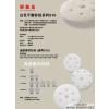 供应欧洲研美逹Smirdex汽车砂纸9X11吋方砂纸:5吋、6吋圆的背绒