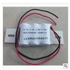 供应DISON迪生3.6V 2/3AA400mAh 镍镉充电电池消防应急灯具专用NI-CD