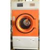 供应凯瑟琳全自动石油干洗烘干机