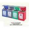 供应A-216四分类垃圾桶 物业垃圾桶 广州分类垃圾箱