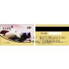 供应北京制作PVC卡厂家,生产PVC卡、四色印刷PVC卡