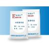 供应涤纶 涤纶混纺 锦纶 易去污多功能整理剂 RL-6606