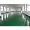 供应昆明环氧地坪施工单位、云南地坪、耐磨地坪、砂浆地坪