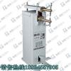 供应DN-16点焊机|紧密点焊机|对焊机|碰焊机|脚踏式点焊机