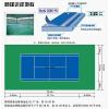 供应天津pvc运动地板、羽毛球场地板、网球场馆地胶-建设