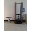 供应保温材料试验机