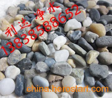 供应鹅卵石砾石滤料厂