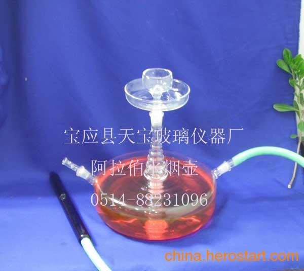 供应玻璃水烟枪,玻璃水烟壶,阿拉伯水烟壶,阿拉伯水烟枪,玻璃烟具加工