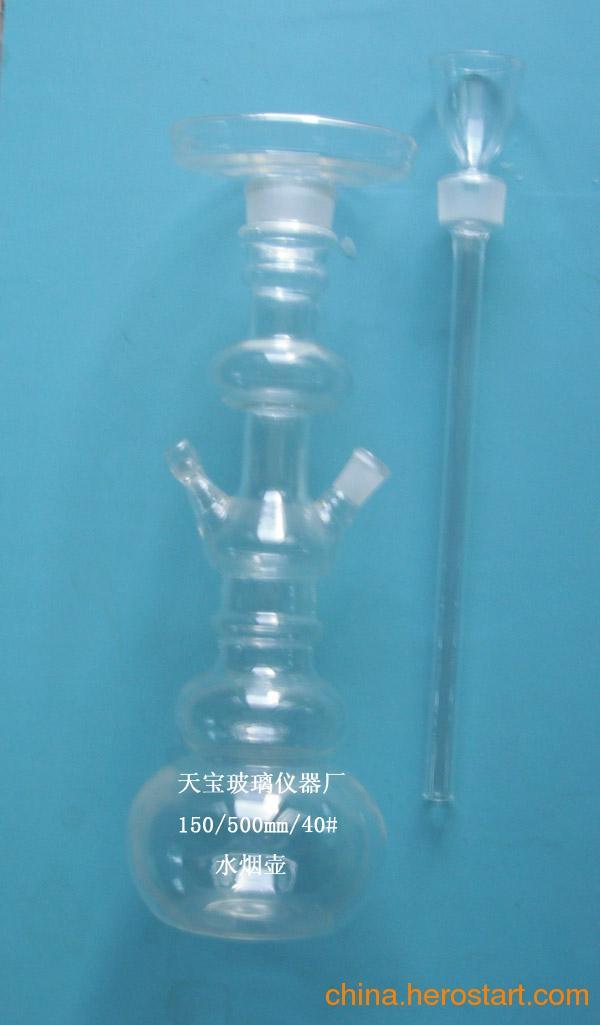 供应玻璃烟斗,玻璃水烟枪,玻璃烟具,彩色玻璃烟壶,阿拉伯水烟壶