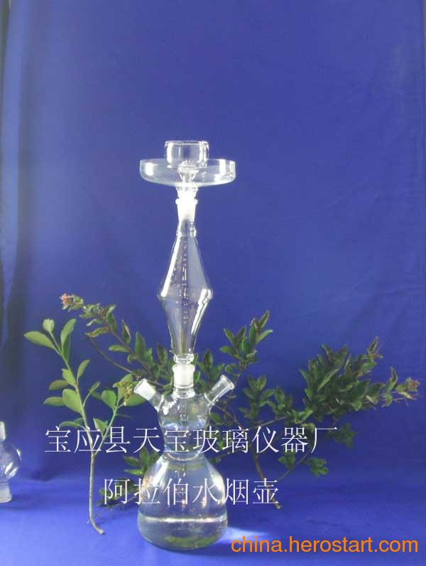 供应玻璃烟具,玻璃烟枪,阿拉伯水烟袋,玻璃烟斗,阿拉伯水烟壶
