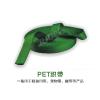 供应PET环保回收织带 竹纤维织带  天然环保织带