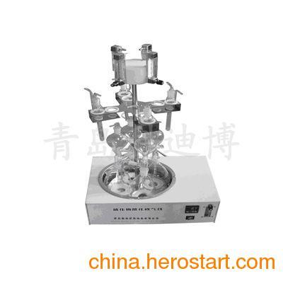 供应KDB-6水质硫化物酸化吹气仪