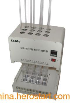 供应KDB-9012标准COD消解器