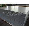 供应65Mn锰钢板