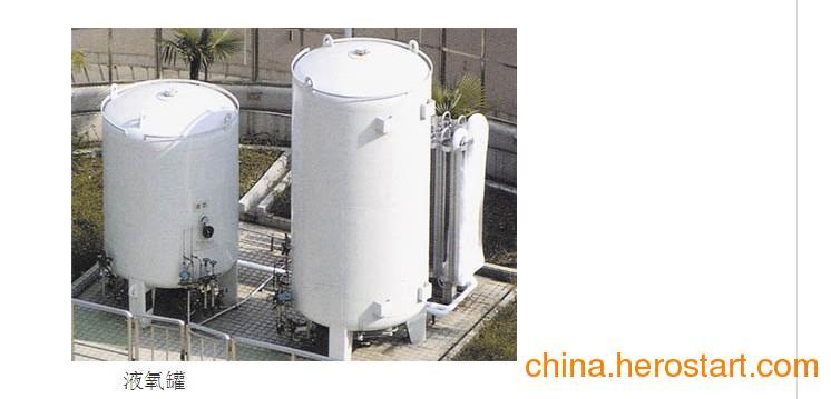 供应HBL-32北京中心供氧类型及使用(军工焊接)