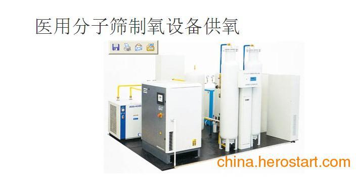 供应quality control原生态天津中心供氧仪表和终端(压力、流量)
