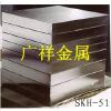 供应日本富士硬质合金钨钢V10V20V30规格齐全