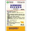 供应混合型饲料添加剂紫苏籽提取物—紫月优生素牛用3号紫优素
