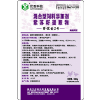 供应混合型饲料添加剂紫苏籽提取物—紫月优生素紫优素禽2号