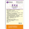 供应狐貂貉—紫月优生素 紫苏籽提取物混合型饲料添加剂紫优素