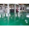 供应浙江杭州环氧树脂、宁波环氧树脂、温州环氧树脂、