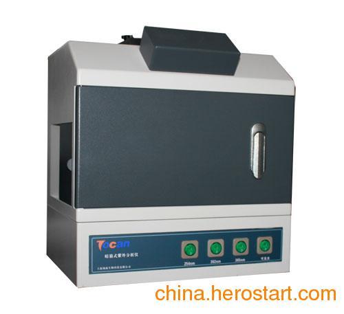 供应LCUV-600系列暗箱式紫外分析仪 手提式紫外分析仪