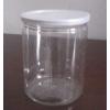 长期供应塑料易拉罐 透明易拉罐 茶叶罐