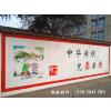 供应墙体彩绘 手绘文化墙背景墙 幼儿园墙体彩绘