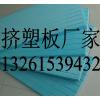 供应北京市聚苯板生产厂家