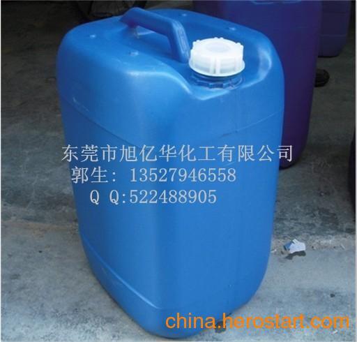 供应东莞市胶浆防粘剂XH-5040 高效防粘剂 印花胶浆防粘剂