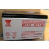 汤浅蓄电池NP7-12/NP38-12山东代理商(现货供应)欢迎咨询报价