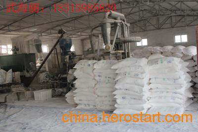 预糊化淀粉 价格 供应商  厂家直销 高粘400分散