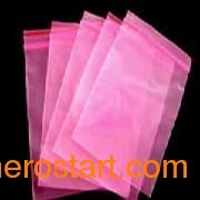 想买合格的屏蔽袋,那么就到恒新鑫包装制品