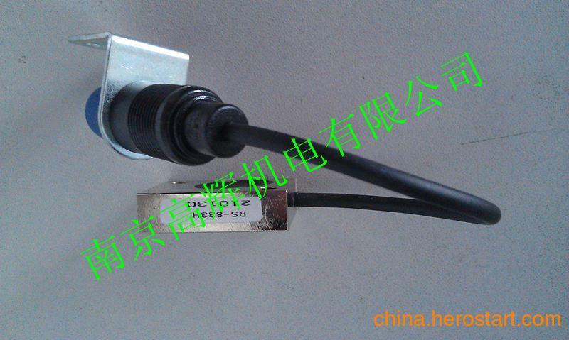 供应RIKEN理研传感器侧头RS-838H(43kb)