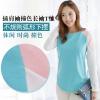 供应批发韩版春装新品休闲女式T恤 撞色时尚长袖不规则T恤