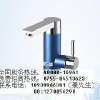 供应辽宁沈阳净水器价格,辽宁净水器哪个牌子好,大连净水器排名
