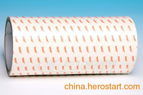 供应有高强度的粘结力适用于泡棉与橡胶家居家电等行业某部位部件连接的德莎无纺布双面胶带