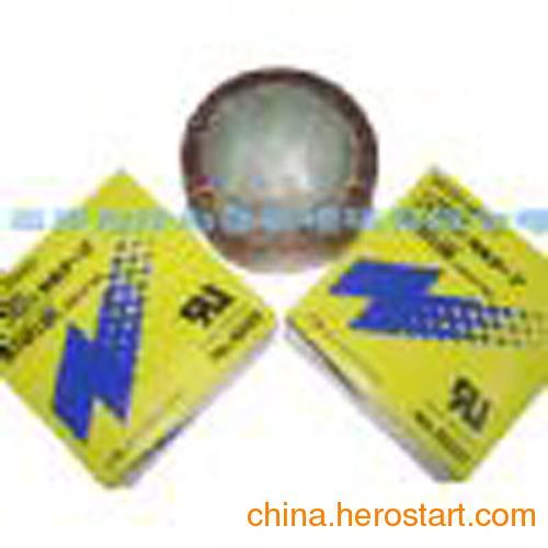 供应包装厂家常年使用相互推荐适用于挤出复合纺粘的923S多规格多型号日东耐高温胶带