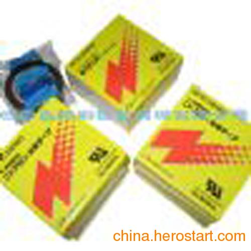 供应极力推荐使用适用于热封热烫和设备挤出复合防粘的903UL日东耐高温胶带