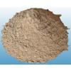 供应云南玉溪低水泥浇注料HX氧化钙低  耐火度高 抗渣性好