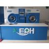 石家庄干洗店加盟连锁干洗机烘干机供应