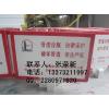 供应【河北五星】电缆标志桩-玻璃钢标志桩厂家-塑钢标志桩规格-标志桩价格