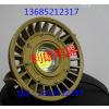 供应新款大功率科瑞芯片LED防爆投光灯BTC8180B