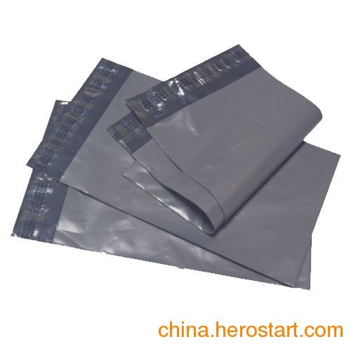 供应快递袋,广东快递袋,快递袋厂家,快递包装袋,伟兴塑料包装