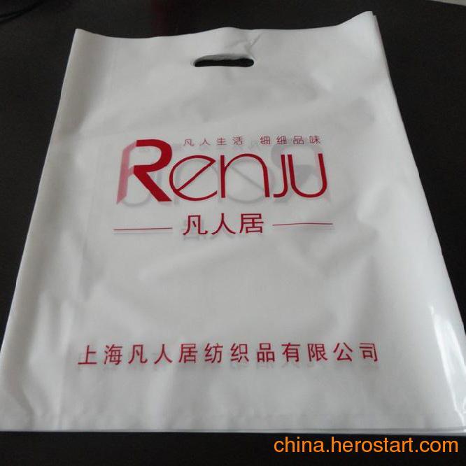 供应服装袋,服装包装袋,服装袋厂家,服装袋批发,伟兴服装袋