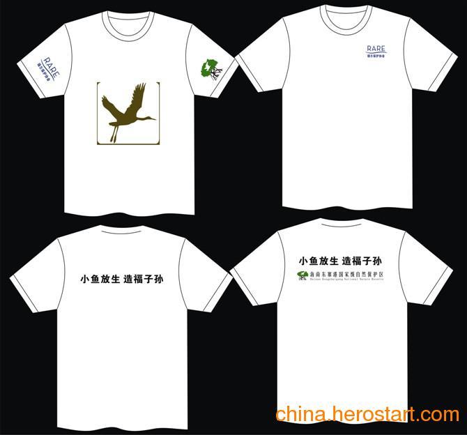 供应昆明t恤衫为夏季打造
